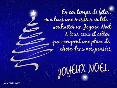 Joyeux NOËL à toute et à tous!